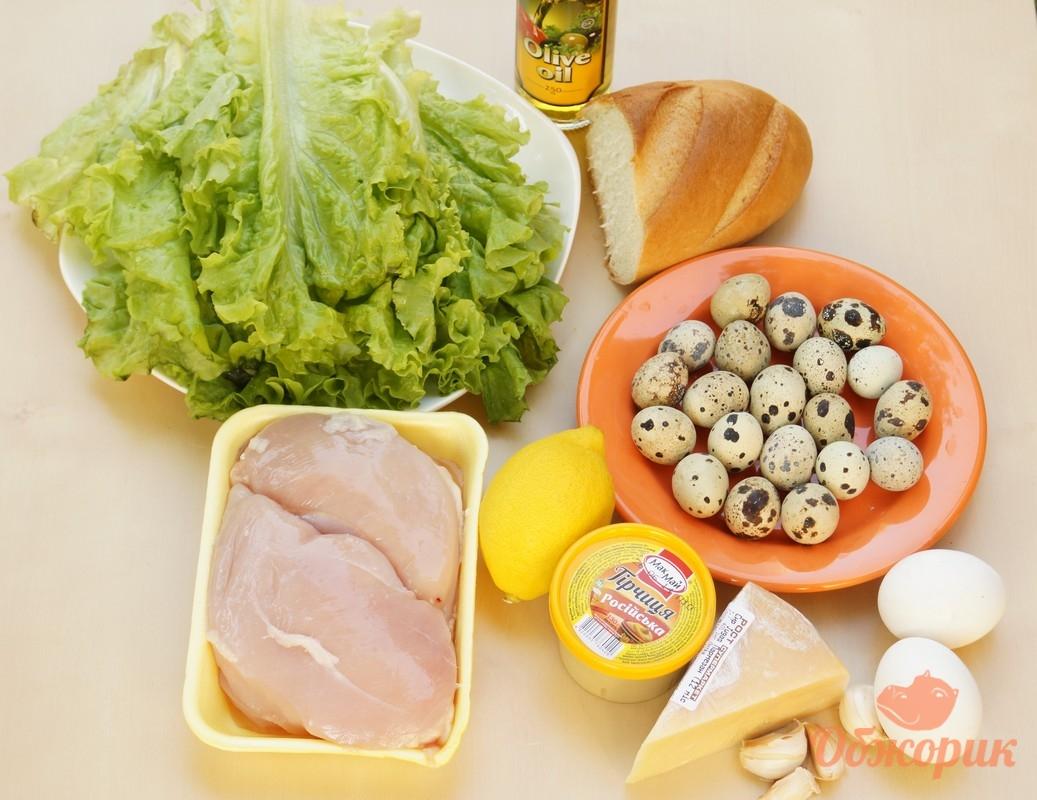 Салат Цезарь с курицей копченой  пошаговый рецепт с