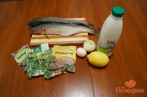 Приготовление пеленгаса