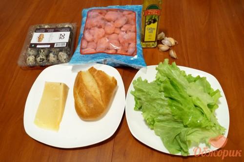Приготовление цезаря с креветками