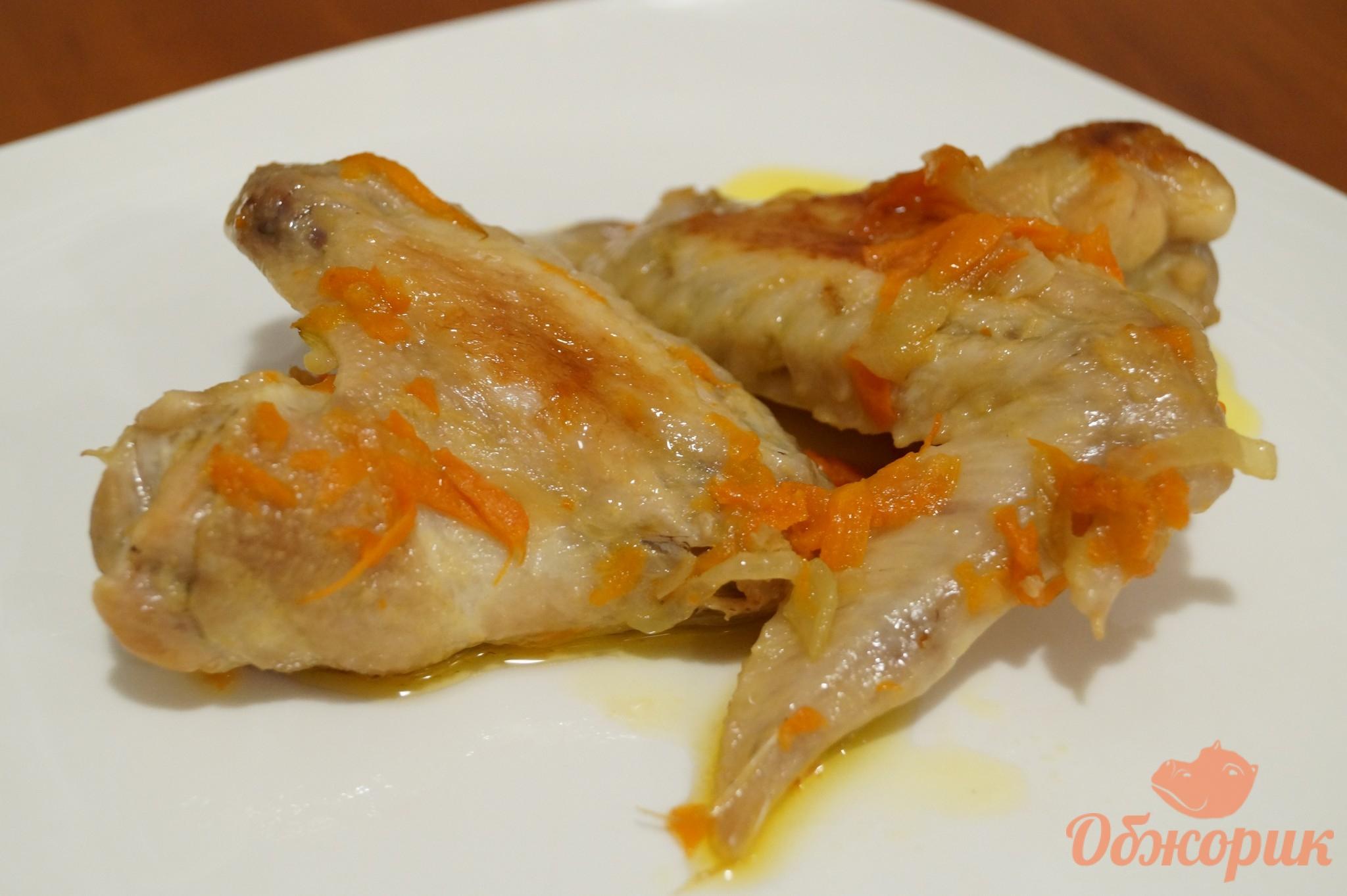 Рецепт тушеных крылышки куриные