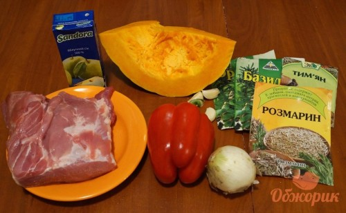 Приготовление свинины с тыквой