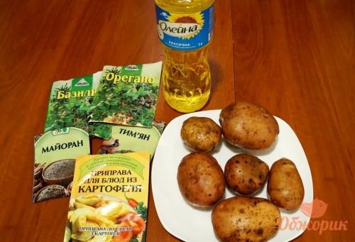 Приготовление картофеля по-креольски