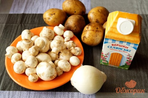 Приготовление грибного крем-супа