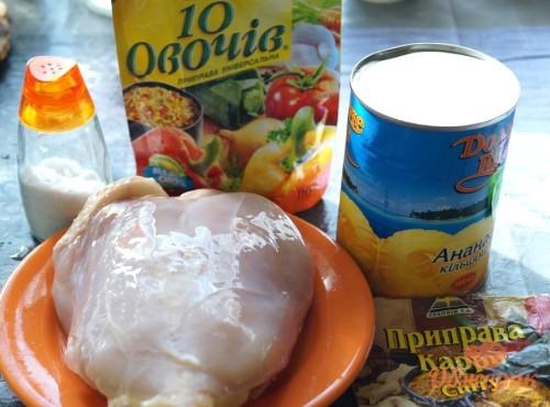 Куриная грудка с ананасами