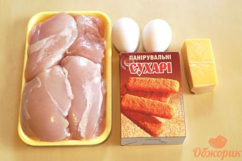 Приготовление куриных кармашков с сыром