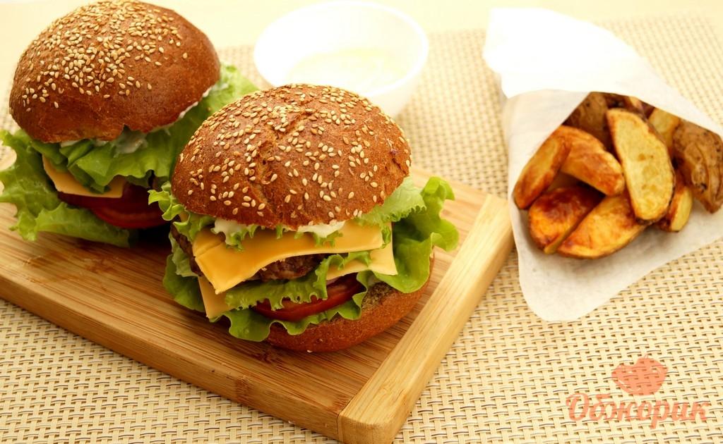 Как сделать свой гамбургер 311